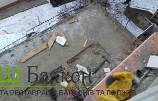 Розширення плити балкона - Збільшення плити балкона у Львові