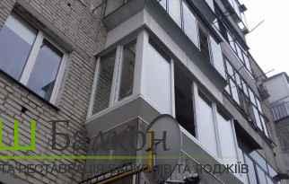 Виступ на балконі - лоджії. Винесення лоджії - балкон