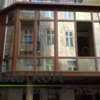 Добудова (достройка) балкона. Прибудова балкона у Львові