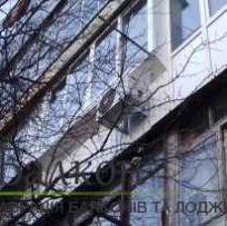 Розсувні балкони - Вікна для балкона Львів