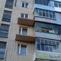 Залиття балконних плит Львів