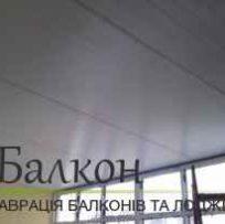 Дах на балконі - Перекриття даху на балконі та лоджії