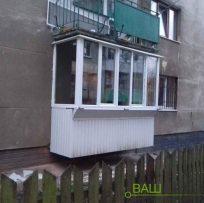 Ремонт балкону під ключ Львів