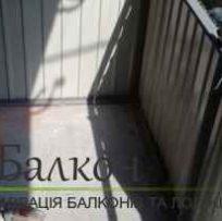 Зовнішння обшивка балкона Львів