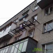 Бетонна плита на балкон м. Львів