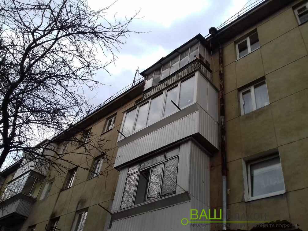 Продовження балкона Львів