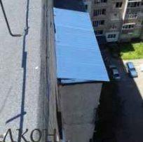 Монтаж покриття від дощу - Ваш Балкон Львів