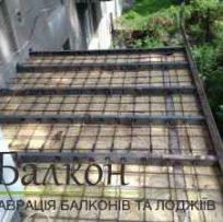 Капітальний ремонт плити балкона Львів