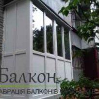 Монтаж панорамного скління Львів