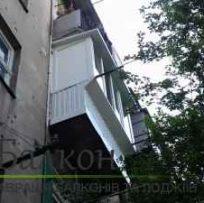 Ремонт балкона із заскленням Львів