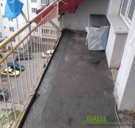 Збільшення плити лоджії - Ваш Балкон