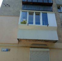 Ваш Балкон Львів зварка виступу вперед