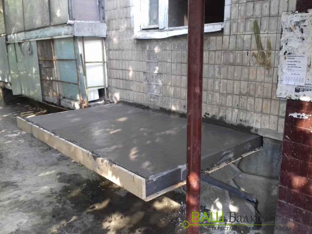 Заливка балкона бетоном бетон с доставкой москва и московская область цена