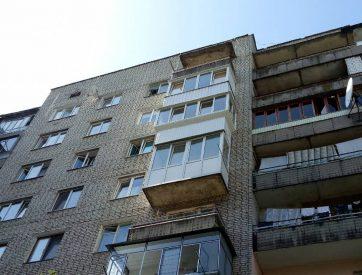 Ваш Балкон Львів сварка виступу
